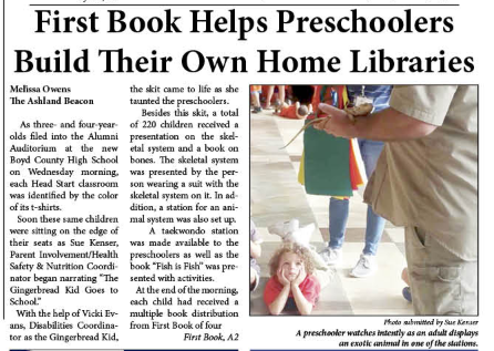 GAB article about the BCPS preschool classes visiting the high school for a First Book/Boyd County Foundation For Children, Inc. event.